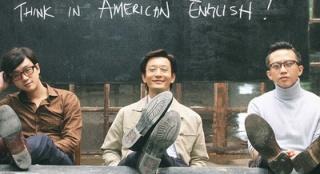 《中国合伙人》影评 陈可辛导演带来优质电影模式