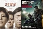 内地与香港电影合作密切 成金沙娱乐文化新生长点