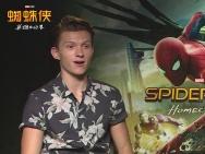《蜘蛛侠》票房破亿 主演称战衣太紧只能穿丁字裤