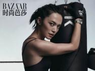姚晨公布拳击大片秀出马甲线 引领有力量的性感