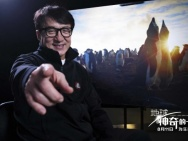成龙配音纪录片《地球:神奇的一天》定档8.11