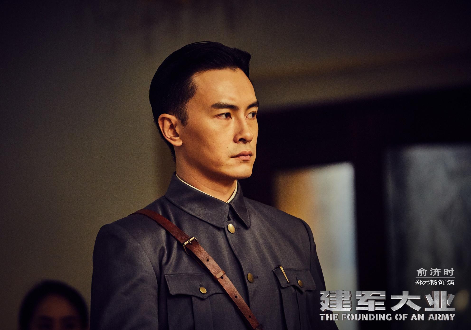 《建军大业》刘伟强逼出40位青年演员最硬表演 肾上激素飙升