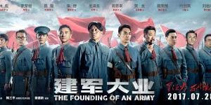 张宏森寄语《建军大业》:为主旋律电影正名