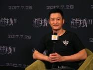 吴京:《战狼2》绝不屈服于资本 生死由自己才痛快