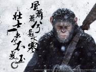 《猩球崛起3》曝古风海报 凯撒风雪马嘶豪迈亮剑