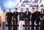 战争动作电影《龙之战》将于8月4日在全国热血公映。7月30日,该片在京举行盛大的首映礼及点映活动。