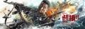 《战狼2》:国产主旋律电影已找准了自己的节奏