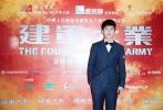 """据悉,8月3日,热血战争巨制《建军大业》将在金沙娱乐香港首映,7月30日,该片在香港举行盛大首映礼。刘昊然随剧组亮相首映礼现场,他坦言,""""刚接到粟裕这个角色的时候很紧张,现在这个年纪演这样的角色可能会难以驾驭。""""该片正在内地热映中,刘昊然所饰演的粟裕同志大获好评,更有网友称,""""刘昊然成功诠释了军人的坚韧与刚毅,从青涩少年到热血军人,完成了一次华丽的蜕变。"""""""