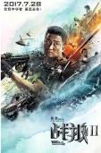 《战狼2》吴京:专业人才跟不上电影产业的发展
