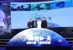 8月1日,BBC经典纪录片《地球》的续作《地球:神奇的一天》在京举办全球首映发布会,影片的中文配音成龙、联合导演范立欣以及制片人斯蒂芬•麦克唐诺、监制尼尔•奈丁盖尔等主创亮相,重温影片拍摄幕后的艰辛和感动。当天,成龙透露自己为影片连续配音六个小时依然兴致勃勃,而当被问到自己最像哪种动物,他则笑称自己像熊猫、豹子和鹰。