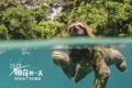 《地球:神奇的一天》在京发布 成龙配音足不出户