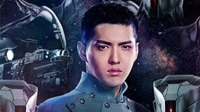 《星际特工:千星之城》定档预告