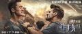 《战狼2》7天18亿 保底方北京文化市值飙升40亿