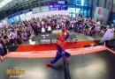 新《蜘蛛侠》漫展搞事情! 小蜘蛛跳宅舞讲相声