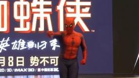 《蜘蛛侠:英雄归来》漫展视频