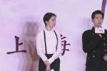 杨洋回应《三生》口碑争议:网上很多东西不真实