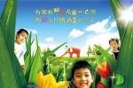专家:国内儿童电影 应变