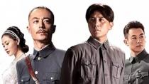 《建军大业》入围华表奖 三部曲热血混剪特辑纪念抗战
