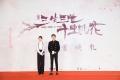 《三生三世十里桃花》上海首映 主创们直面争议