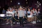 """8月7日,廖凡和李易峰告别各自主场后,带着新作电影《心理罪》继续兵分两路,穿梭于深圳各大影院与观众映后交流。现场有媒体问到廖凡泥浆那场戏是不是最困难的一场戏,廖老师表示:""""也不是最困难,就是拍的时候还在发烧,拍完之后病还好了。""""廖老师的敬业程度令人叹为观止。当天李易峰去到腾讯总部在现场与大家亲密互动大玩猜心游戏,迎战小伙伴们的心理入侵,真正从戏外当了一把首席实习体验官。"""