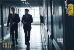 由叶伟信执导,郑保瑞监制,洪金宝担任动作导演,古天乐、吴樾、林家栋、克里斯·科林斯主演,托尼·贾特别出演的《杀破狼·贪狼》将于8月17日上映。