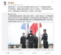 中国维和警察部队想看《战狼2》 吴京:尽快满足