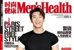 近日,演员窦骁曝光一组《时尚健康Men'sHealth》封面大片。
