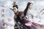 《三生三世》因灾情停止路演 刘亦菲恳请关注震区