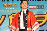 《蜘蛛侠》日本首映 小蜘蛛击鼓秀书法变为暖男