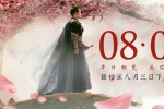 金沙娱乐:《三生三世十里桃花》锁场 受害的是观众