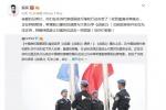 金沙娱乐维和警察部队想看《战狼2》 吴京:尽快满足