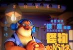 """由北美金牌团队倾情打造的合家欢喜剧冒险动画《怪物岛》曝光一组角色海报,小男孩卢卡斯、爸爸尼古拉斯、邪恶反派若卡特、猪小妹维罗妮卡和南瓜头宏泰等角色 """"惊""""""""喜""""来袭,电影将于近期和观众见面。"""