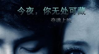 佟丽娅汪东城合作新片《紫宅》 这对CP你站不站?