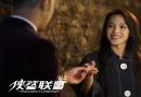 鹦鹉话外音:李易峰非男版王语嫣 舒淇表情包俏皮