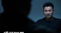 刘德华独家专访:热衷拍电影不是玩命是性格使然
