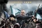 《龙之战》影片主创携新片三沙放映慰问军民