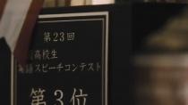 《JOJO奇妙冒险:不灭钻石 第一章》正片片段7