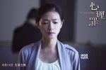 《心理罪》曝同名片尾曲 点燃李易峰廖凡侵心之战