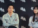 真人版《银魂》小栗旬等主演采访视频