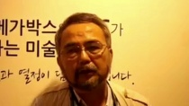 日本沙龙网上娱乐土井敏邦力挺纪录沙龙网上娱乐《二十二》