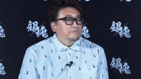 真人版《银魂》导演福田雄采访视频
