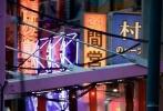 剧组在美国片场模拟日本大都市