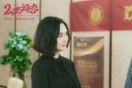 电影《二次初恋》曝光全新剧照 黄征情系女神朱茵