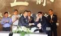 星美签约中国巨幕 3年预计再增设50间巨幕影厅