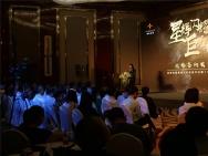 星美签约金沙娱乐巨幕 3年预计再增设50间巨幕影厅