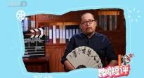 《西游记女儿国》上演宫斗戏 《鲛珠传》像真人秀