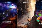 近日,浙江博采传媒有限公司首部3D热血科幻动画电影《昆塔:反转星球》正式宣布定档10月1日。片方曝光出一组神秘剧照及一支燃爆的预告片,不难看出电影《反转星球》的制作水准,其对细节的雕琢,令人期待!
