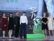 冯小刚揭秘《芳华》战争戏:一个镜头耗资700万