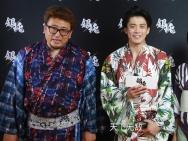 《银魂》9月1日开启 小栗旬长泽雅美中文应援