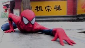 """《蜘蛛侠:英雄归来》饭制""""拜师少林""""视频"""